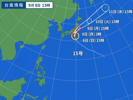 日野市、八王子市に強い台風接近中。